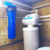 Realizácia - úprava vody Vítkovské stajne