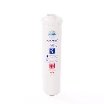 Antibakteriálna vložka Aquaphor K7B