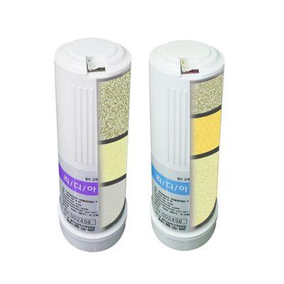 Sada náhradných filtrov Aquaion® Genesis