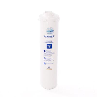 Uhlíková filtračná vložka Aquaphor K7